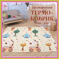 Детский игровой двусторонний термо коврик Складной развивающий коврик термо 2м х 1,8м х 0,8мм Детский коврик