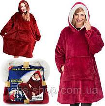 Двухсторонняя толстовка (плед) - халат с капюшоном Huggle Hoodie бордовый плед с рукавами плюшевая кофта