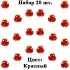 Набор Пайетки Розы Объемные Красные 20 штук Диаметр 7 мм, Декор для Шитья и Рукоделия., фото 8