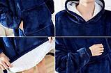 Двостороння толстовка (плед) - халат з капюшоном Huggle Hoodie синя плед з рукавами плюшева кофта, фото 9