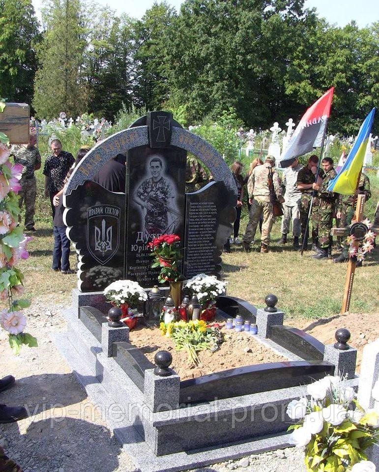 Памятник погибшим в АТО № 19
