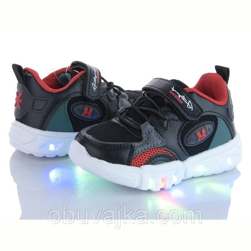 Спортивне взуття оптом Дитячі кросівки 2021 оптом від фірми BBT (21-26)