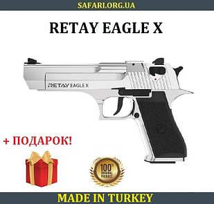 Стартовый пистолет Retay Eagle X (Nickel) Сигнальный пистолет Retay Eagle X Шумовой пистолет Retay Eagle X