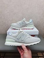 New Balance 574 Light Grey кроссовки на весну женские светло серые. Кроссы для девушек Нью Беланс 574 замшевые