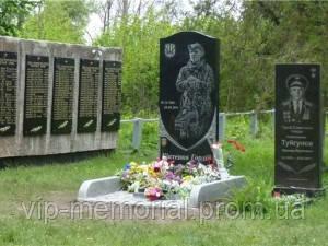 Памятник погибшим в АТО № 20