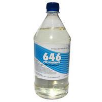 Растворитель 646 б/п (ПЭТ бутылка 2л.)
