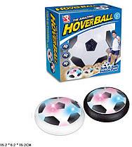"Игра ""Аерофутбол"" Ховербол Hoverball (Аэромяч) в коробке, 7247 или 696-27"