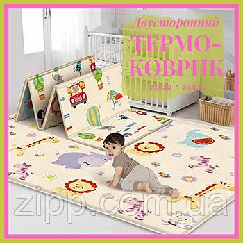 Дитячий двосторонній термо-килимок 2м. * 1.8 м  Ігровий підлоговий двосторонній складаний килимок Дитячий