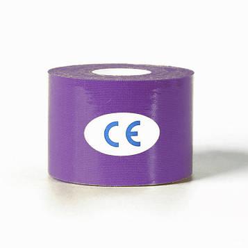 Кинезиологический тейп, кинезио тейп 5cм*5м 🍓 (MR) Фиолетовый