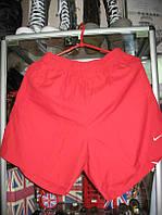 Шорти літні червоні Nike