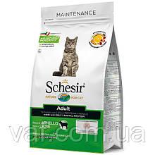 Сухой монопротеиновый корм для котов Schesir Cat Adult Lamb Шезир Врослый Кот Ягненок 1.5 кг