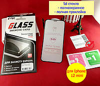 Захисне скло 5D full glue для iPhone 12 Mini (black), захисне скло для айфон 12 міні