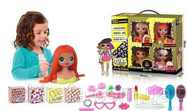 Кукла-манекен для причесок LOL ЛОЛ с аксессуарами / голова-манекен