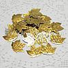 Пайетки Листочки кленовые золотистые, 2 см