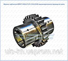 Шестерня КПП Т-25Ф (25Ф.37.229) Z=15/29 ведуча ХТЗ
