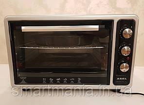 Духовка электрическая печь ASEL AF-40-23 Grey 40L 1300W