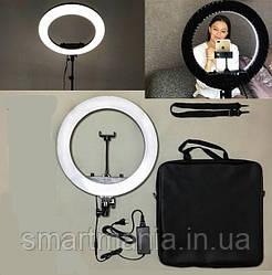 Лампа кільцева світлодіодна HQ-18, з утримувачем для телефону 45см