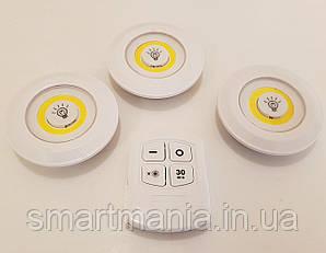 Лампи світлодіодні бездротові з пультом 3 шт Led Light With Remote Control 15 W