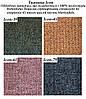 Стілець обідній Meri LF каркас alu тканина Kendal-301 (Новий Стиль ТМ), фото 6