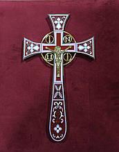 Мальтійский хрест для священника