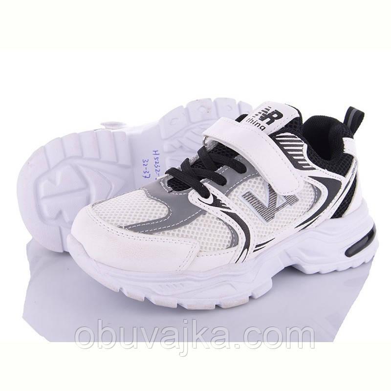 Спортивне взуття Дитячі кросівки 2021 в Одесі від виробника BBT(32-37)