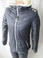 Зимние костюмы для молодежи от производителя.