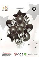 """Набор шаров """"Чёрный с конфетти"""" 14 шаров в упаковке"""