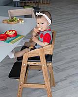 Стул детский регулируемый Растущий стул с дерева дуб, ольха, ясень Детский стульчик