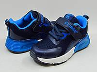 Кроссовки детские Clibee F20-1 blue-blue для мальчика синие 25 размер, фото 1