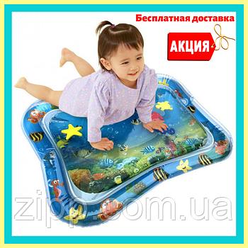 """Розвиваючий дитячий водний килимок """"прямокутний"""" надувний водяній акваковрик для дітей з водою і рибками"""