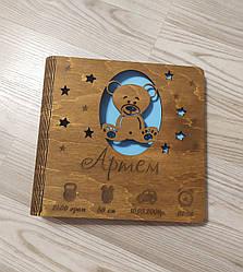 Деревянный детский фотоальбом для мальчика с именем, мишка Тедди (имя может быть любое)