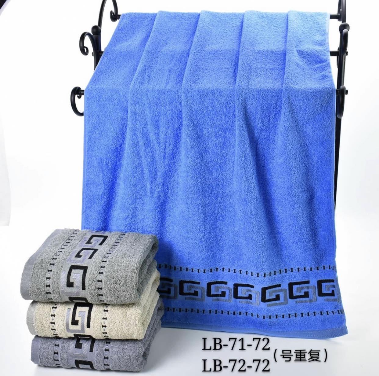 Рушник банний махровий 70 на 140 см (від 8 штук)