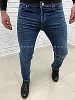 Мужские синие джинсы приуженные к низу Zilli