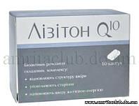 Лизитон-Q10, 60 капсул. для улучшения состояния кожи, сохранения ее молодости, фото 1