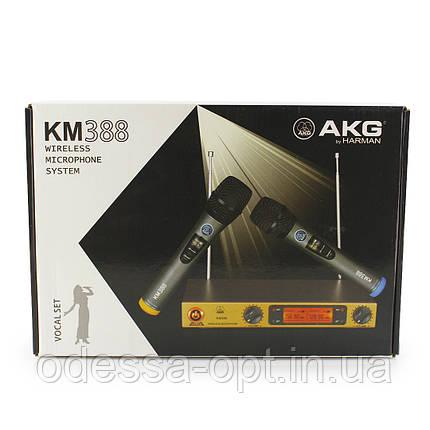 Мікрофон DM UKC-688, фото 2