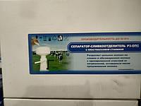 Молочный ручной сепаратор РЗ-ОПС с алюминиевой станиной (50 л/час)