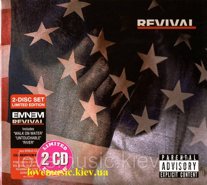 Музичний сд диск EMINEM Revival (2017) (audio cd)