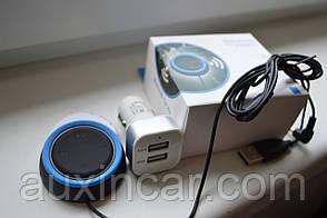Bluetooth Car Kit для любой магнитолы с функцией aux