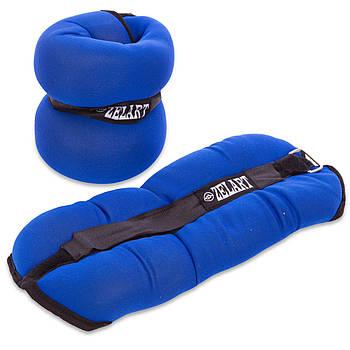 Обтяжувачі-манжети для рук і ніг ZEL-1 Zelart (2 x 3 кг) (верх-неопрен, наповнювач-пісок, синій)