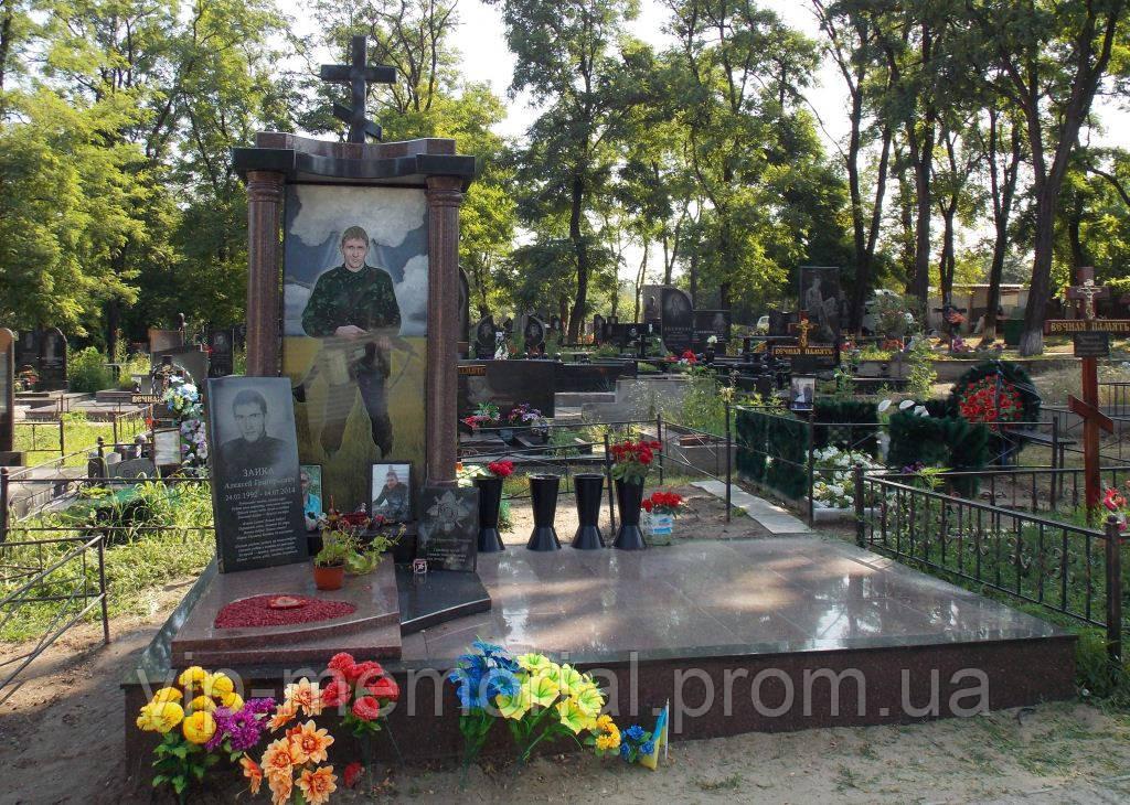 Памятник погибшим в АТО № 7