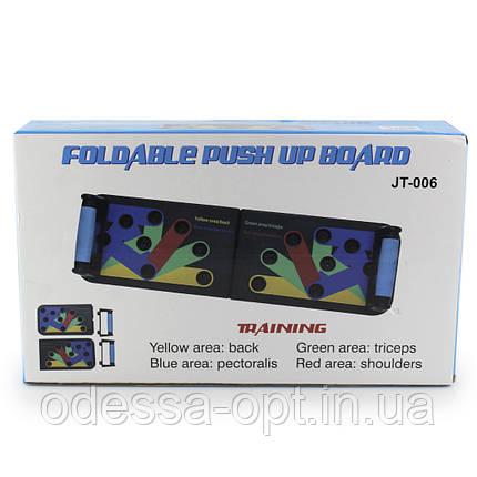 Платформа з упорами для віджимання від підлоги foldable push up board JT-006, фото 2