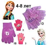 Демисезонные перчатки Холодное Сердце (Frozen) от Disney 4-8 лет