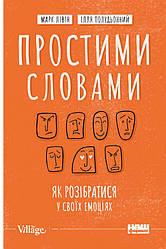 Книга Зюзя. Автор - Сергій Куцан (Наш формат)