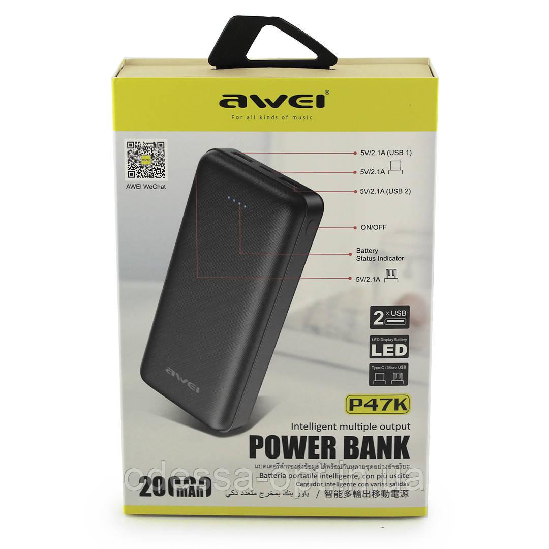 Моб. Зарядка POWER BANK AWEI P47K 20000MAH