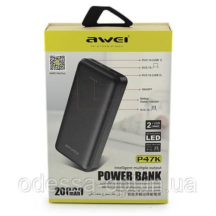 Моб. Зарядка POWER BANK AWEI P47K 20000MAH, фото 2