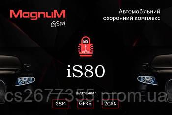 Автомобільна автосигналізація GSM/GPS MagnuM iS80