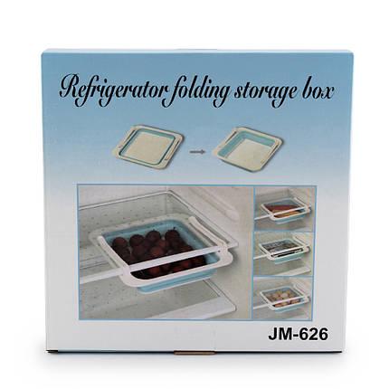 Складаний контейнер для зберігання продуктів в холодильнику JM-626, фото 2
