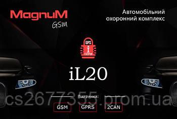 Автомобільна автосигналізація GSM/GPS MagnuM iL20