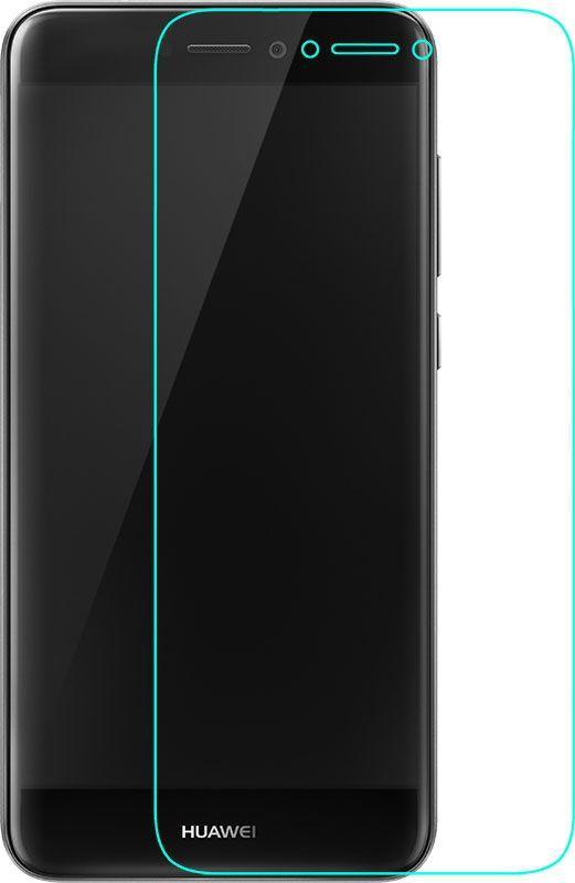 Защитное стекло Mocolo 2.5D 0.33mm Tempered Glass Huawei P8 Lite 2017/Nova Lite Прозрачный (52122)