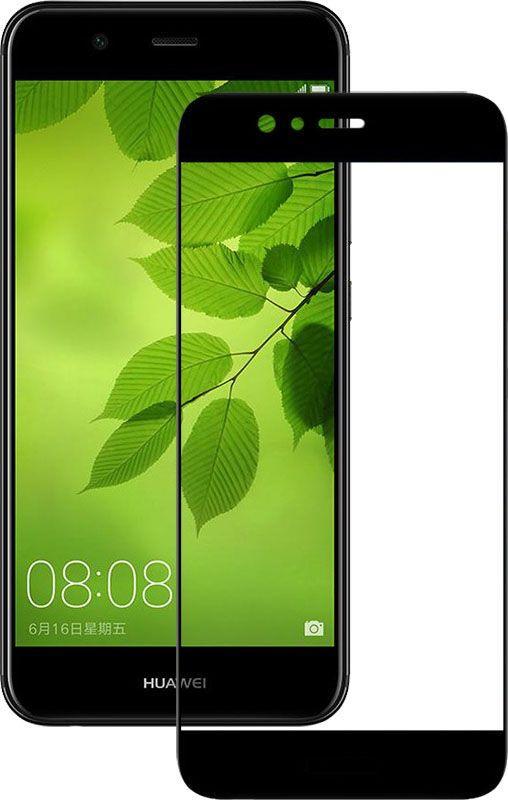 Защитное стекло Mocolo 2.5D Full Cover Tempered Glass Huawei Nova 2 Plus Черный (52378)
